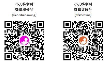 LOL雷电竞雷电竞地址网微信服务号与订阅号