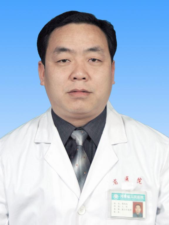 鹤山市陈凤钦丈夫