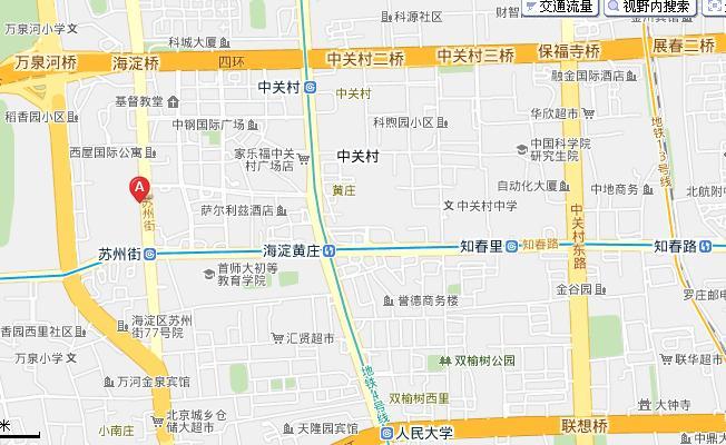 北京小儿推拿妈妈培训班2011年10月(总第20期)招生信息 - 小儿按摩网 - 小儿推拿按摩:爱意在指间流淌