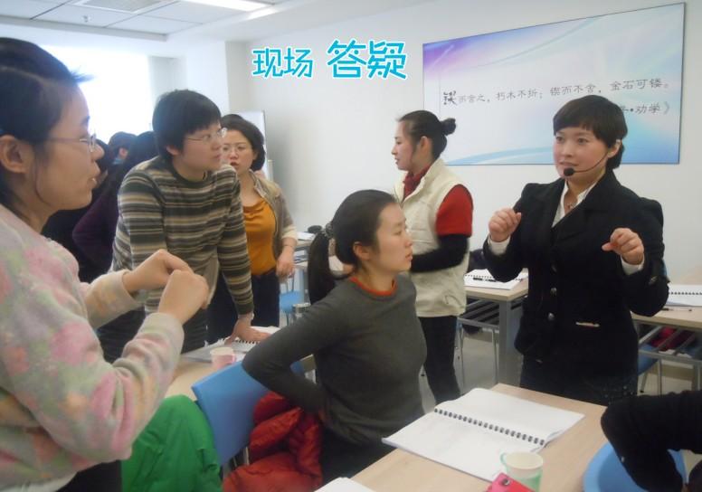 小儿推拿培训妈妈班第22期(第2讲)成功举办 - 小儿按摩网 - 小儿推拿按摩:爱意在指间流淌