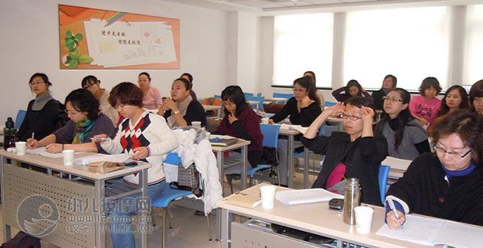 北京LOL雷电竞雷电竞地址雷电竞登录网址妈妈班现场照片