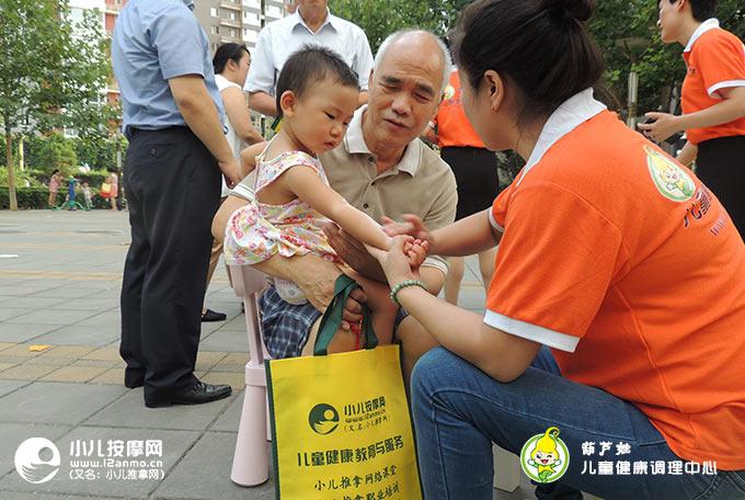 葫芦娃儿童健康调理中心公益活动