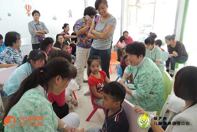 北京葫芦娃儿童健康调理中心中秋节公益讲座报道