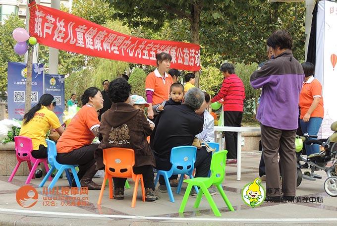 北京葫芦娃LOL雷电竞雷电竞地址珠江峰景公益活动照片