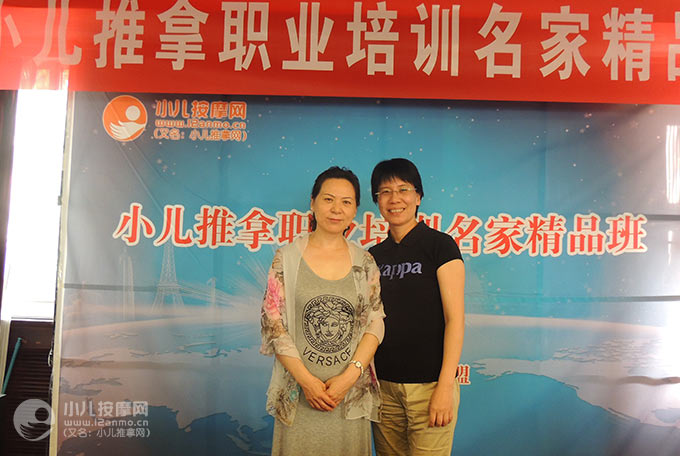 重庆市沙坪坝区中医院儿科贝博官方下载推拿医生王欲明