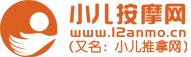 贝博官方下载推拿网LOGO