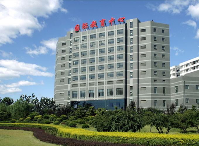 北方工业大学国际教育交流中心