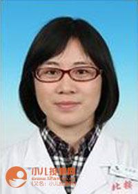 北京按摩医院儿科邱丽漪主任