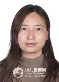 北京中医药大学许筱颖教授