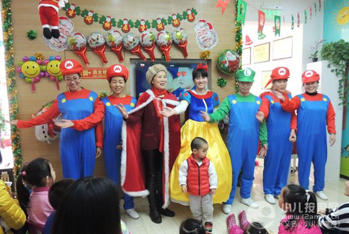 葫芦娃贝博官方下载推拿圣诞节活动照片