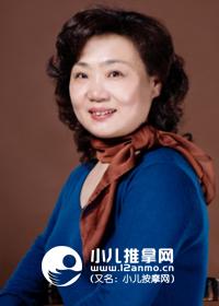 山东省中医院贝博官方下载推拿中心主任医师何雁玲
