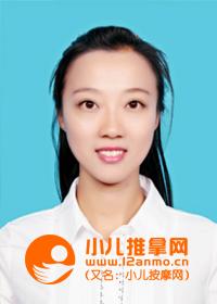 山东省中医院胡心月医生