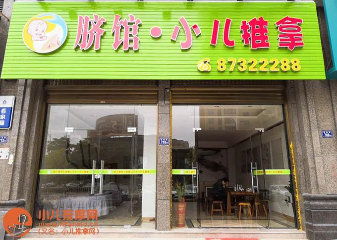 惠安县脐馆LOL雷电竞雷电竞地址旗舰店