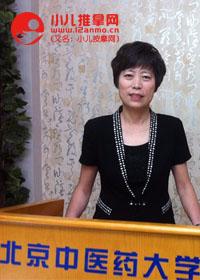 北京中医药大学李晓君教授