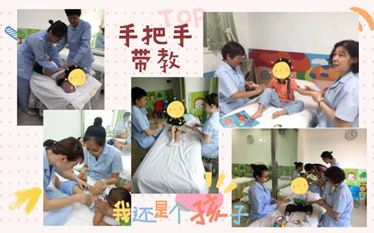 葫芦娃儿童健康调理中心实习