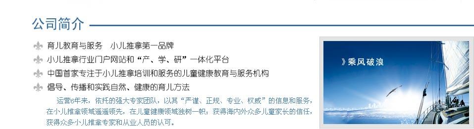 LOL雷电竞雷电竞地址网简介